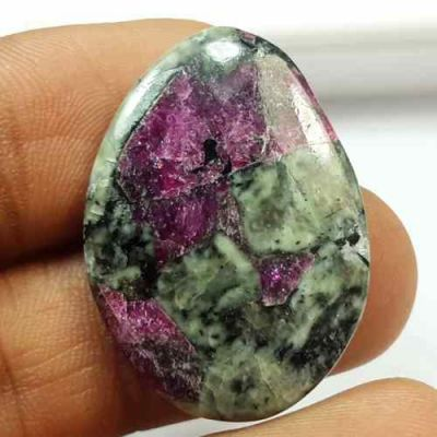 21.68 Carats Natural Eudialyte 28.11 x 21.49 x 3.96 mm