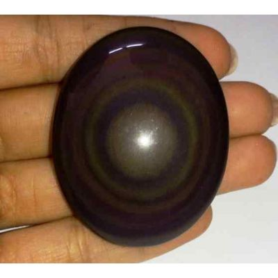 134.60 Carats Obsidian Eye 48.52 X 38.75 X 11.22 mm