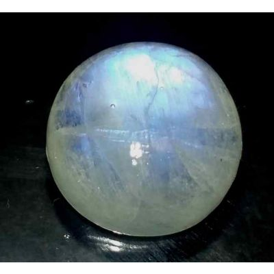 13.65 Carats Ceylon Moonstone 15.15 x 15.11 x 7.65 mm