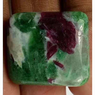33.85 Carats Ruby Zoisite 22.64 x 20.29 x 6.34 mm