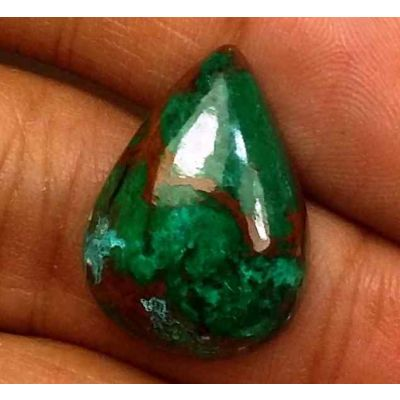 12.67 Carats Chrysocolla 18.82 x 13.71 x 5.72 mm