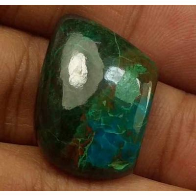 21.03 Carats Chrysocolla 19.64 x 14.87 x 5.35 mm