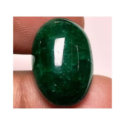 19.28 Carats  Natural Green Aventurine Quartz 19.71 x 13.49 x 3.56 mm