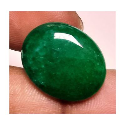 12.44 Carats  Natural Green Aventurine Quartz 18.70 x 14.93 x 5.33 mm