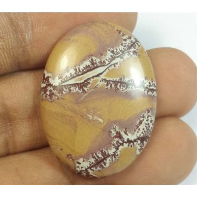 26.77 Carats Sonora Dendritic 29.92 x 22.27 x 4.94 mm