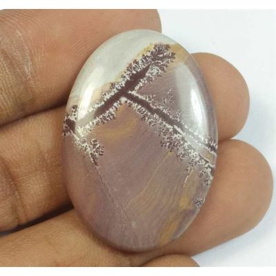 26.20 Carats Sonora Dendritic 33.25 x 33.14 x 4.26 mm