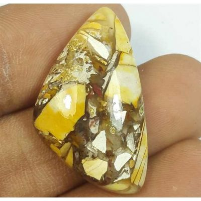 16.47 Carats Mookaite Barritted 17.44 x 17.49 x 9.35 mm