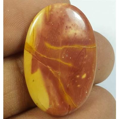 17.21 Carats Cherry Creek Jasper 27.98 x 18.33 x 3.98 mm