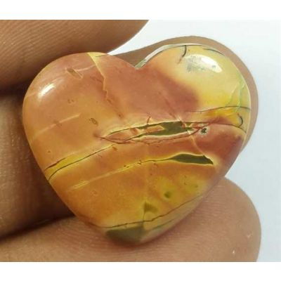 16.43 Carats Cherry Creek Jasper 19.89 x 22.95 x 4.70 mm