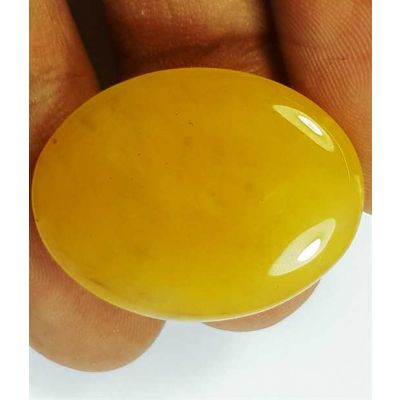 22.73 Carats Yellow Quartz 28.03x21.37x4.65 mm