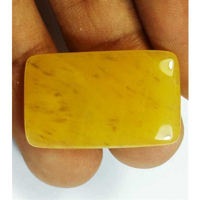 18.54 Carats Yellow Quartz 28.17x17.09x3.81 mm