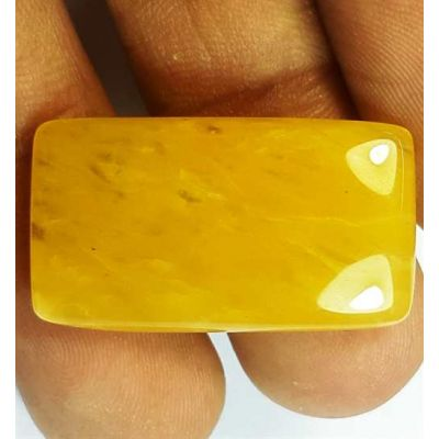20.40 Carats Yellow Quartz 26.95x15.06x5.03 mm
