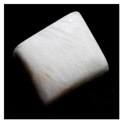 47.25 Carats Natural Selenite 23.80x13.40x8.53 mm